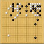 棋聖戦第3局1日目