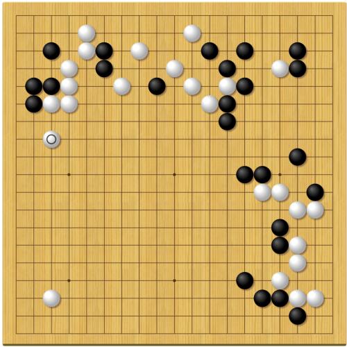 十段戦第1局