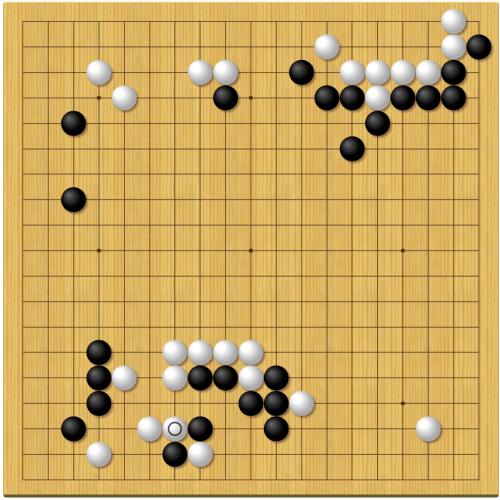 第43期碁聖戦第2局