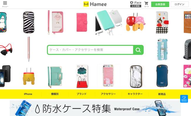 iphoneケースブランド