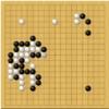第43期囲碁名人戦第3局1日目