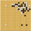 第43期囲碁名人戦第4局1日目