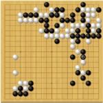 第43期囲碁名人戦第4局2日目