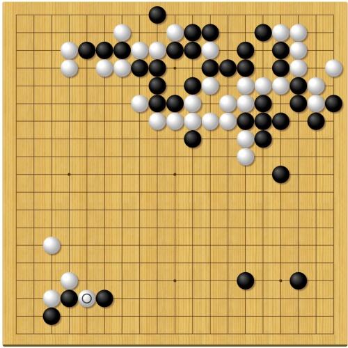 第43期囲碁名人戦第4局封じ手予想