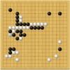 第44期囲碁天元戦第1局