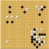 第66期囲碁王座戦第4局