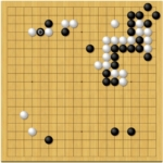 棋聖戦第5局1日目