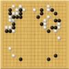 第57期囲碁十段戦第1局
