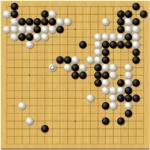棋聖戦第5局2日目