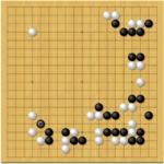 棋聖戦第7局1日目