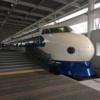 京都鉄道博物館にベビーカーの子供連れで行ったので感想を書きます。