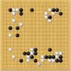 【第73期囲碁本因坊戦第5局1日目】~棋譜コメントあり~ 封じ手予想します!