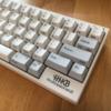 HHKB Pro2 Type-S を3日使った時点での全力レビュー!とにかく打鍵感は最高!